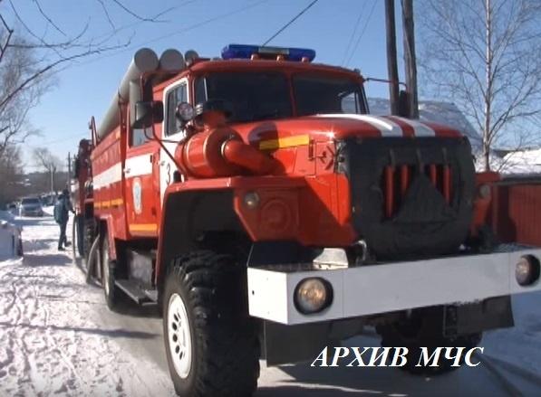 Пожар в Макарьевском районе — МЧС России по Костромской области