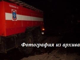 Пожар в г. Макарьев — МЧС России по Костромской области