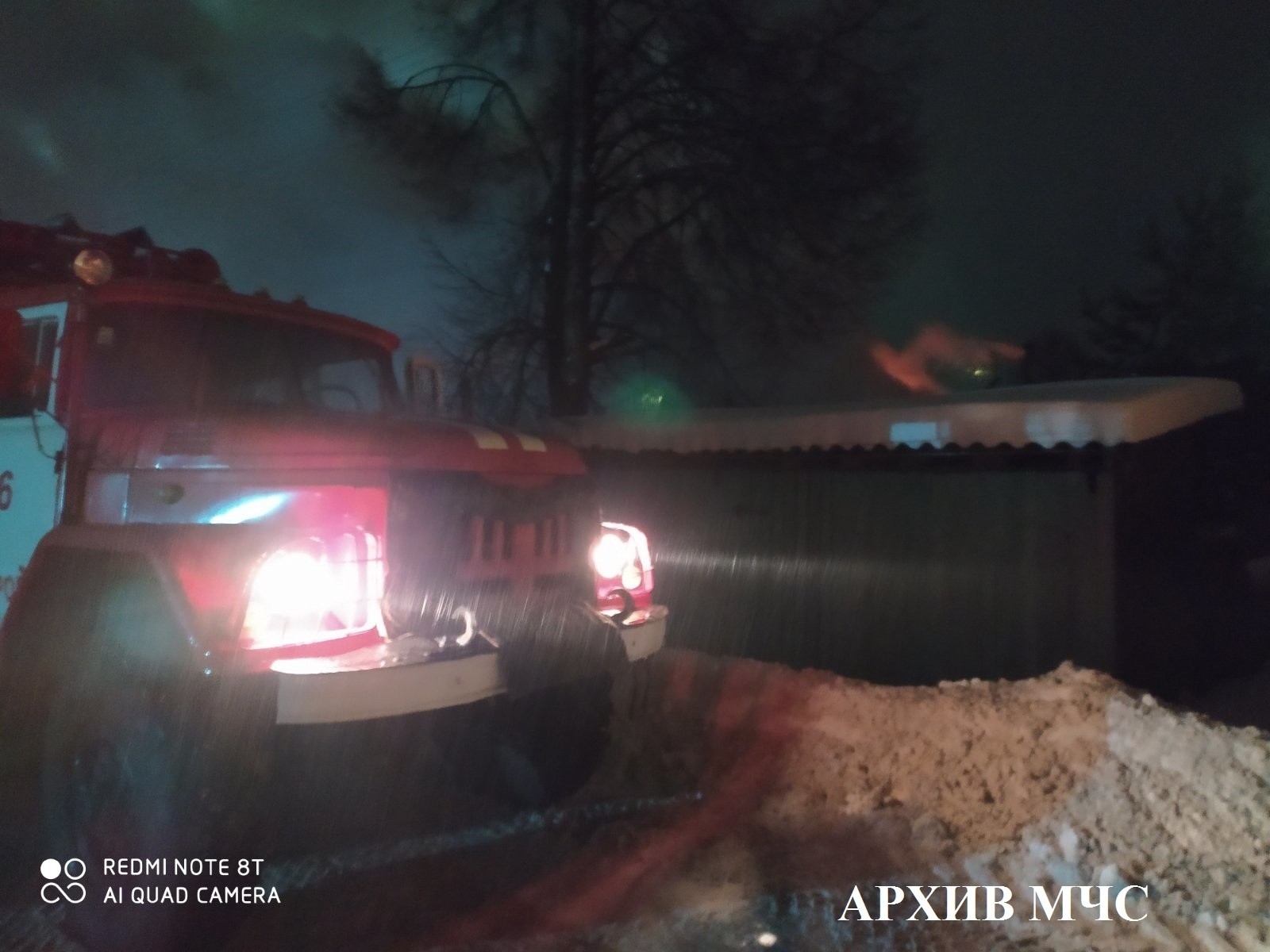 Пожар в Буйском районе локализован