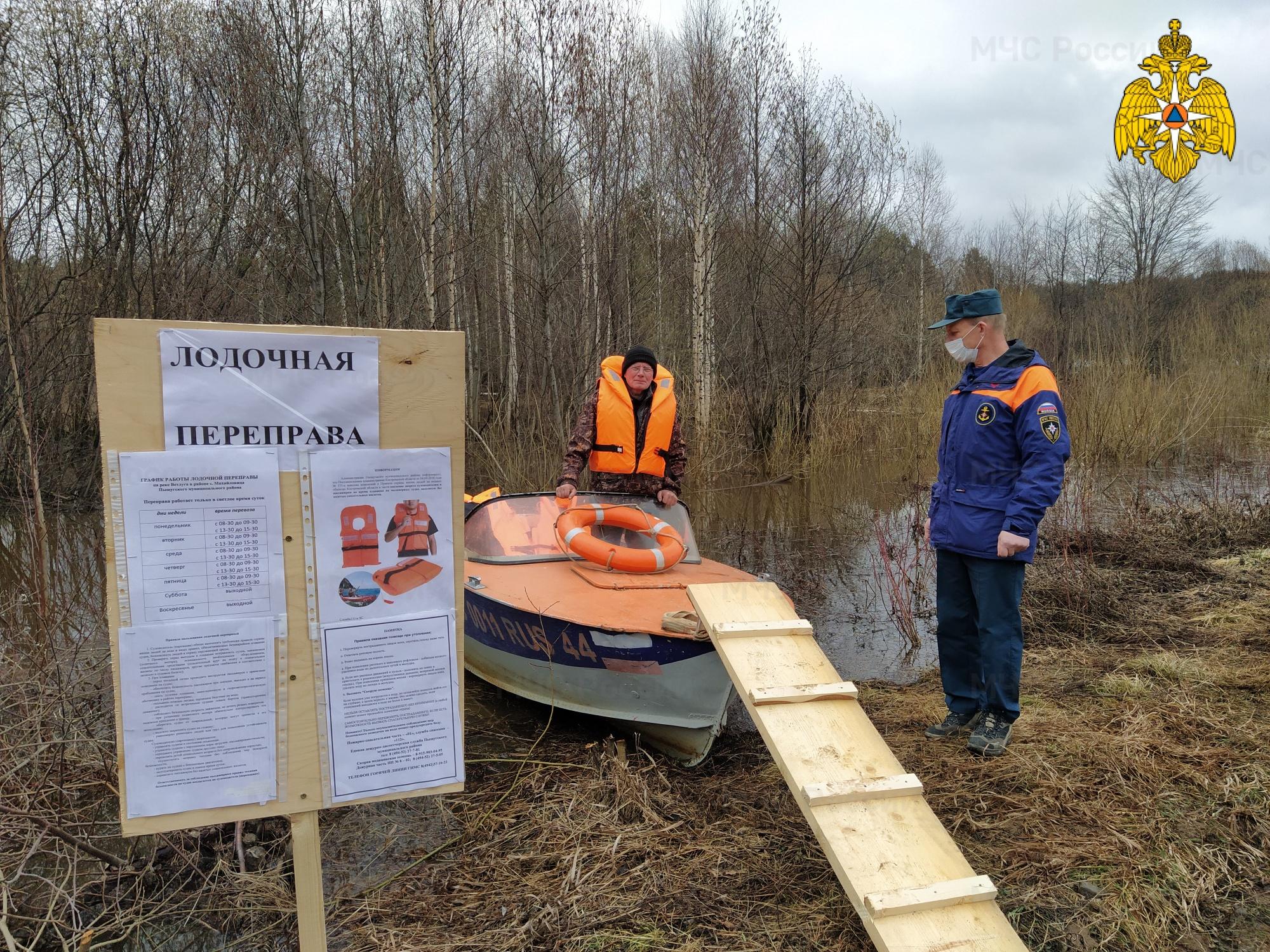 Открытие лодочной переправы в Пыщугском районе на р. Ветлуга