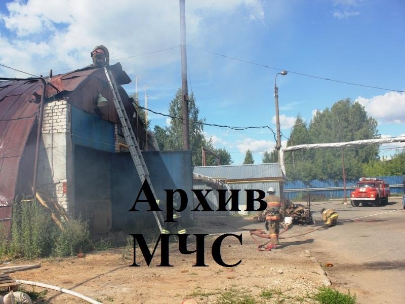 Пожар в г. Нея ликвидирован — МЧС России по Костромской области