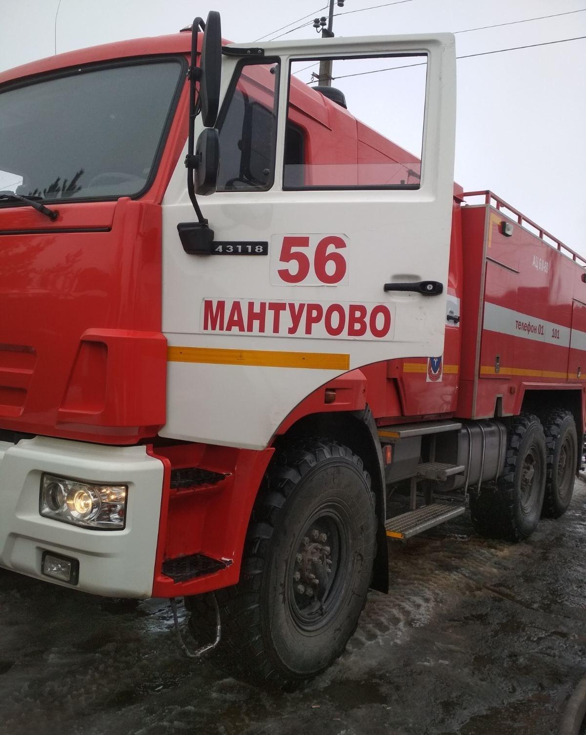 Пожар в г.о.г. Мантурово — МЧС России по Костромской области