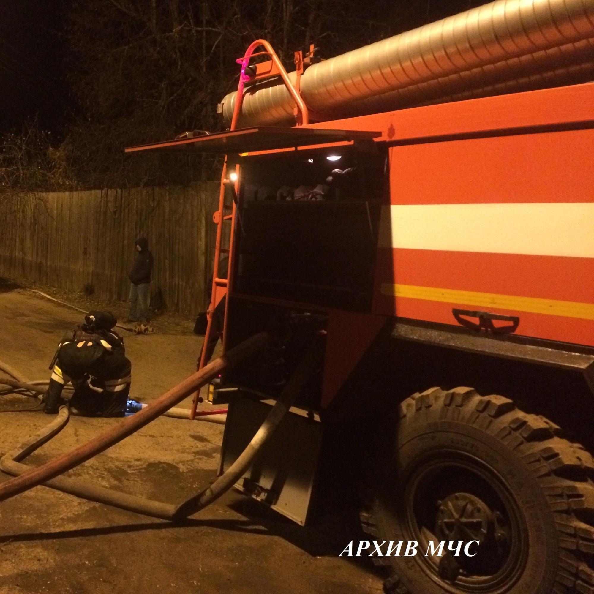 Пожар в городе Кострома — МЧС России по Костромской области